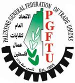 PGFTU_logo