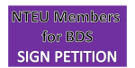 NTEU_members_for_bds