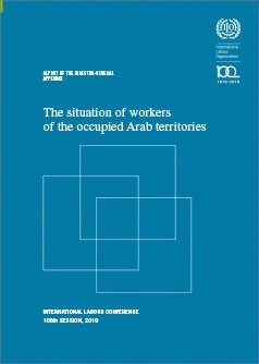Report coverpage - The situation for workers of the occupied Arab territories